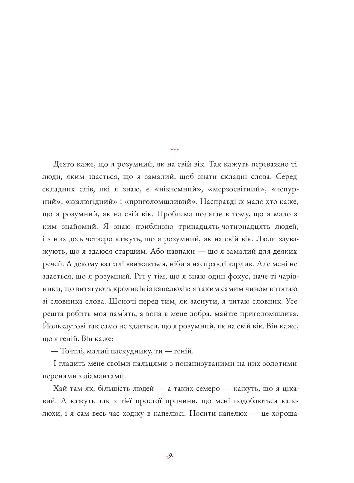 Juan Pablo Villalobos 17 -11