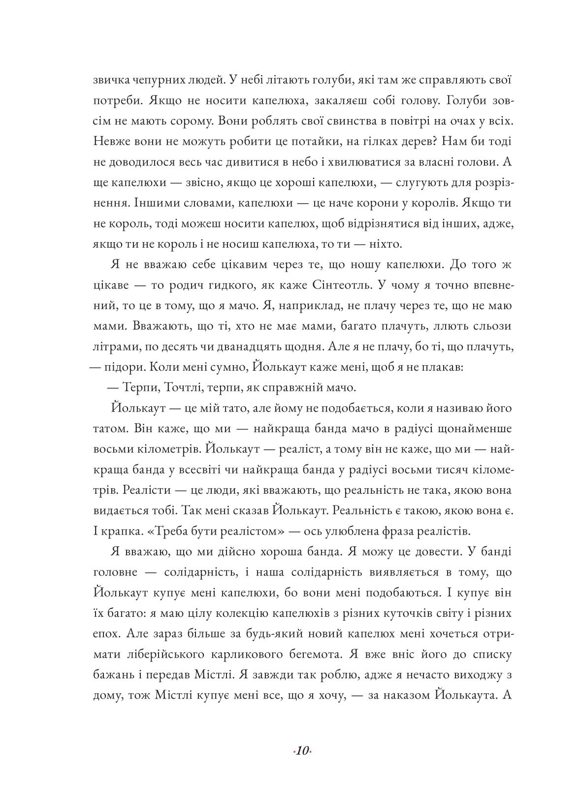 Juan Pablo Villalobos 17 -12