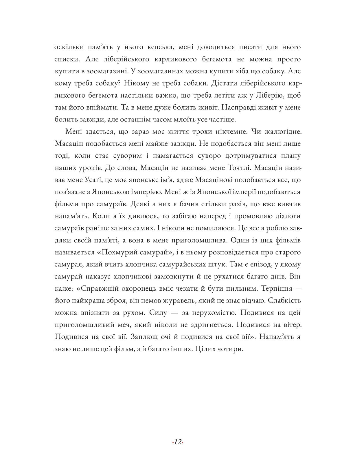 Juan Pablo Villalobos 17 -14