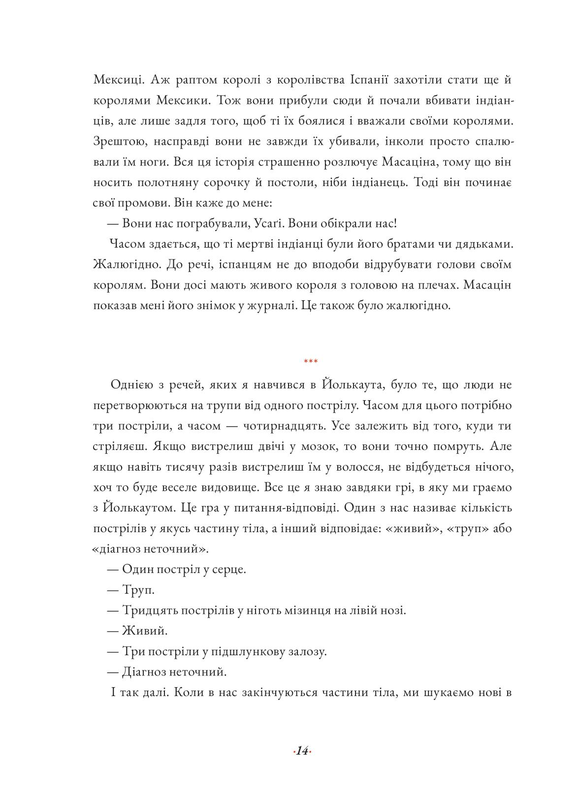 Juan Pablo Villalobos 17 -16