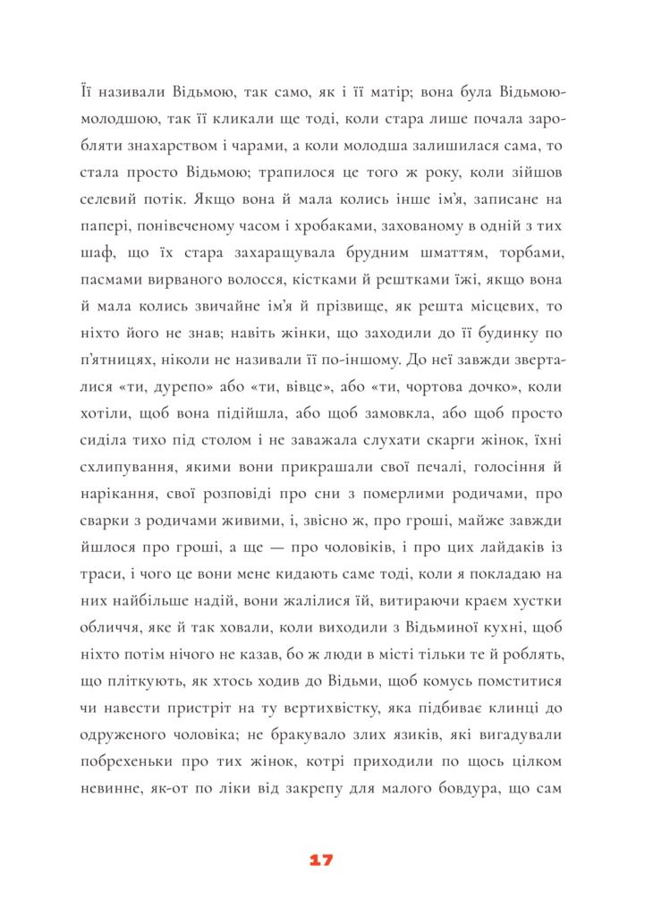 PDFsam_ 24 melcorFernanda_Melchor_Sezon_Uraganiv_Preview-21