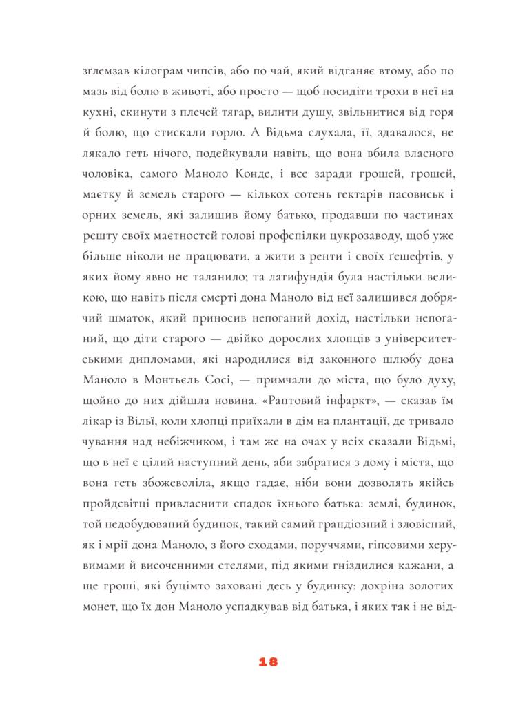 PDFsam_ 24 melcorFernanda_Melchor_Sezon_Uraganiv_Preview-22