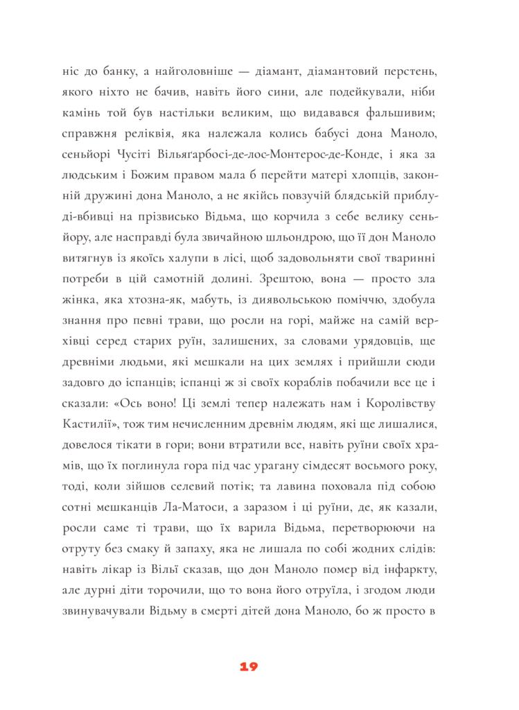 PDFsam_ 24 melcorFernanda_Melchor_Sezon_Uraganiv_Preview-23