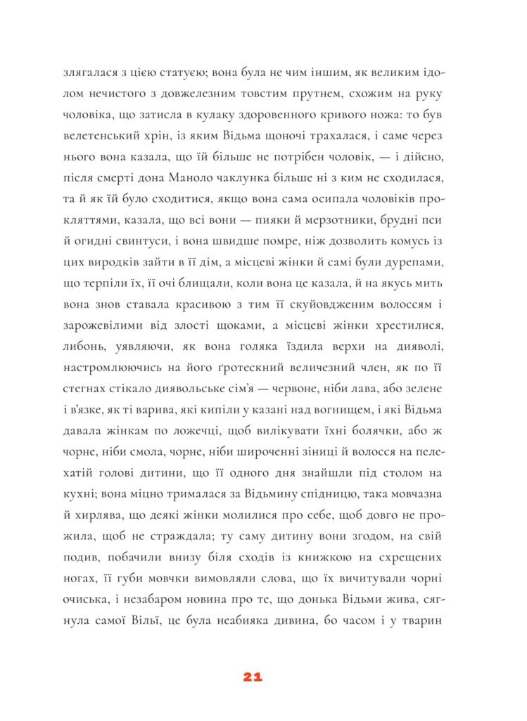 PDFsam_ 24 melcorFernanda_Melchor_Sezon_Uraganiv_Preview-25