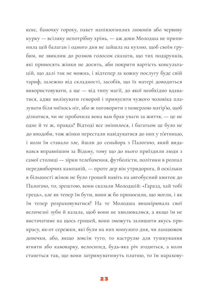 PDFsam_ 24 melcorFernanda_Melchor_Sezon_Uraganiv_Preview-27